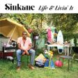 "Ouça o novo álbum do Sinkane: ""Life & Livin' It"""