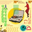 "Jazz, funk e grooves japoneses da década de 70 na mixtape ""Nippon Attack"""