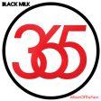 Black Milk – Album Of The Year